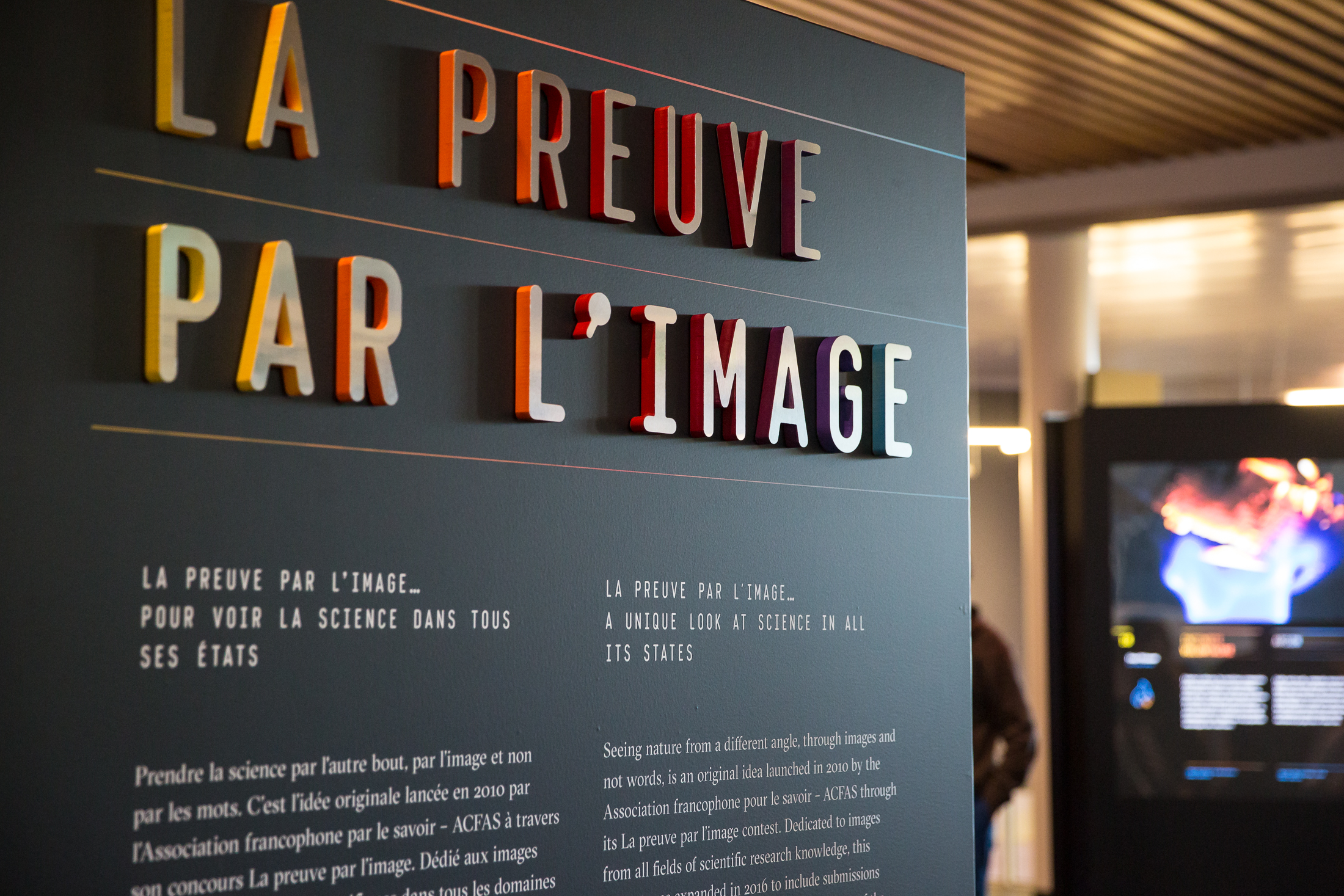 Vernissage Preuve par Image 2018 (1 of 228)